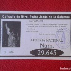 Lotería Nacional: PARTICIPACIÓN DE LOTERÍA NACIONAL 1989 COFRADÍA PADRE JESÚS DE LA COLUMNA LA CAROLINA JAÉN VER FOTOS. Lote 175563277