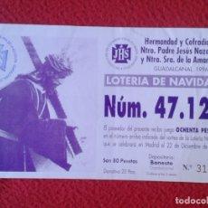Lotería Nacional: PARTICIPACIÓN DE LOTERÍA NACIONAL 1996 GUADALCANAL HERMANDAD PADRE JESÚS NAZARENO SEÑORA LA AMARGURA. Lote 175563880