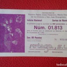 Lotería Nacional: PARTICIPACIÓN LOTERÍA NACIONAL 1994 CHICLANA ? HERMANDAD PADRE JESÚS NAZARENO SAN JUAN EVANGELISTA. Lote 175564035