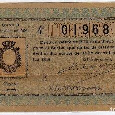 Lotería Nacional: DECIMO LOTERIA NACIONAL - MADRID 20 DE JULIO DE 1906 - SORTEO 19. Lote 175629782