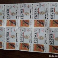 Lotería Nacional: BLOQUE DE 10 DÉCIMOS LOTERÍA NACIONAL, 300 ANIVERSARIO REGIMIENTO INFANTERÍA,TERCIO VIEJO DE SICILIA. Lote 175982702