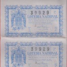 Lotería Nacional: LOTERÍA NACIONAL SORTEO -5 -1947 - 15 DE FEBRERO DE 1947 - SERIE 2ª COMPLETA - NUMERO 39929 *. Lote 176060910
