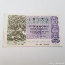 Loterie Nationale: LOTERÍA NACIONAL, SORTEO 9/77, 5 MARZO 1977, ALBACETE, VISTA GENERAL DE LA CIUDAD. Lote 176962068