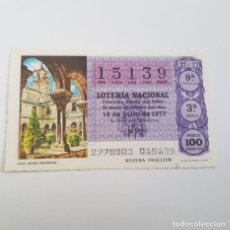 Lotteria Nationale Spagnola: LOTERÍA NACIONAL, SORTEO 27/77,16 JULIO 1977, LUGO, MUSEO PROVINCIAL. Lote 176977870