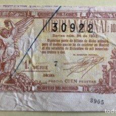 Lotería Nacional: DECIMO LOTERIA NACIONAL- SORTEO 36 NAVIDAD AÑO 1.932. Lote 177183993