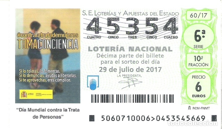 1 Decimo Loteria Nacional Sabado 29 Julio 2017 Comprar Lotería Nacional Antigua En Todocoleccion 177515192