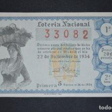 Lotería Nacional: LOTERÍA NACIONAL. SORTEO Nº 36. 22 DE DICIEMBRE DE 1954. ROMANJUGUETESYMAS.. Lote 177603054