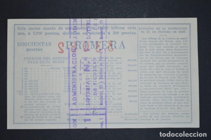 Lotería Nacional: Lotería Nacional. Sorteo Nº 36. 22 de diciembre de 1954. romanjuguetesymas. - Foto 2 - 177603054