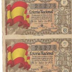 Lotería Nacional: DOS BILLETES JUNTOS SERIE 1ª 2ª JULIO 1951. Lote 177700427