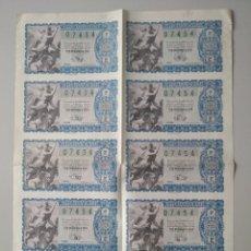 Lotería Nacional: HOJA CON 10 DECIMOS DE LOTERIA 22 DE DICIEMBRE 1956 SORTEO 36 Nº 07454. Lote 177941925