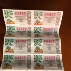 Lotería Nacional: 230 DÉCIMOS DE LOTERÍA NACIONAL AÑOS 1976 - 1977- 1978. Lote 177948492