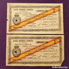Lotería Nacional: 2 BILLETES LOTERIA PATRIOTICA LA CORUÑA.SORTEO 21 OCTUBRE 1936.A BENEFICIO DEL EJERCITO.GUERRA CIVIL. Lote 178578180