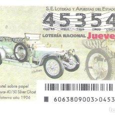 Lotería Nacional: 1 DECIMO LOTERIA NACIONAL JUEVES 9 AGOSTO 2018 63/18 CAPICUA COCHES VEHICULOS ANTIGUOS -ROLLS ROYCE . Lote 178718310