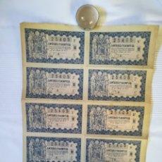 Lotería Nacional: BILLETE COMPLETO DE LOTERÍA NACIONAL 1951. Lote 179716507