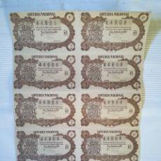 Lotería Nacional: BILLETE COMPLETO DE LOTERÍA NACIONAL 1951. Lote 179738586