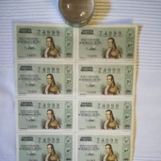 Lotería Nacional: BILLETE COMPLETO LOTERÍA NACIONAL 1971. Lote 179824111