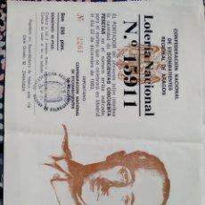 Lotería Nacional: LOTERÍA CONFEDERACIÓN NACIONAL DE EXCOMBATIENTES REGIONAL DE ARAGON. 1993. Lote 180162810