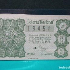 Lotería Nacional: LOTERÍA NACIONAL DEL AÑO 1955 SORTEO 22. Lote 180267305