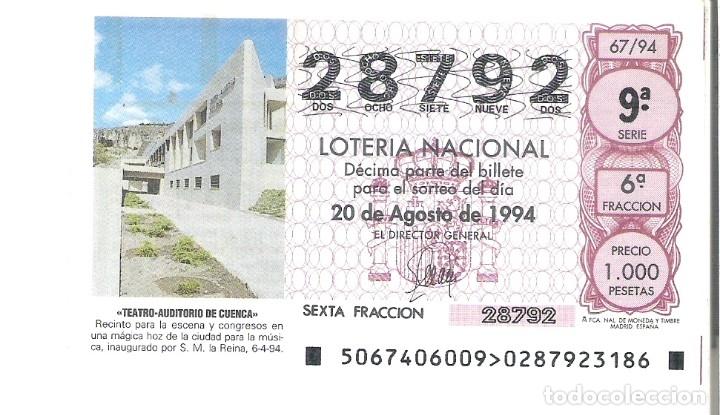 1 DECIMO LOTERIA DEL SABADO - 20 AGOSTO 1994 - 67/94 - TEATRO AUDITORIO DE CUENCA (Coleccionismo - Lotería Nacional)
