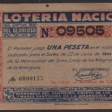 Lotería Nacional: MALAGA, LOTERIA DEL GLORIOSO ALZAMIENTO, 22 JULIO 1944,. VER FOTOS. Lote 181167147