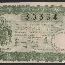 Lotería Nacional: LOTERIA NACIONAL- SORTE: Nº 23 DE 1942, VER FOTOS. Lote 181167240