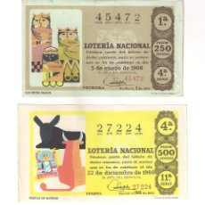 Lotteria Nationale Spagnola: LOTERIA NACIONAL DE 1966 AÑO COMPLETO TEMA FIESTAS POPULARES. (1966). Lote 181491051