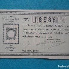 Lotería Nacional: DÉCIMO. SORTEO Nº 10 DE 1896.. Lote 181503411