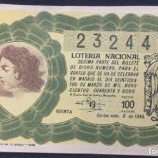 Lotería Nacional: LOTERIA NACIONAL - 1948 SORTEO 8. Lote 181545347