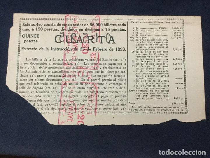 Lotería Nacional: LOTERIA NACIONAL - 1949 SORTEO 2 - Foto 2 - 181694090