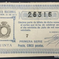 Lotería Nacional: LOTERIA NACIONAL - 1926 SORTEO 21. Lote 181698671
