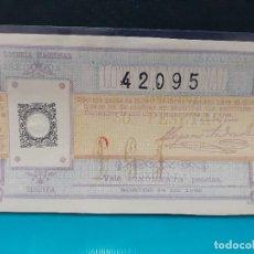 Lotería Nacional: LOTERIA 1893 SORTEO 23 DE DICIEMBRE. Lote 181884268