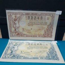 Lotería Nacional: LOTERIA NACIONAL 1936 SORTEO 36. Lote 182010350