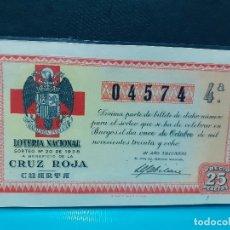 Lotería Nacional: LOTERIA NACIONAL DEL AÑO 1938 SORTEO 20. Lote 182010668