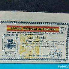 Loterie Nationale: LOTERIA 1937 SORTEO 21 PATRIOTICO DE GRANADA. Lote 182014226