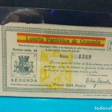 Loterie Nationale: LOTERIA 1938 SORTEO PATRIOTICO DE GRANADA 45. Lote 182014530