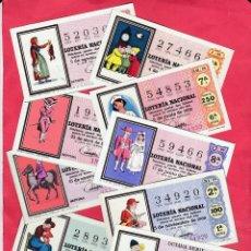 Lotería Nacional: LOTERIA NACIONAL 1969 COMPLETO SABADOS 36 DECIMOS. Lote 182061665