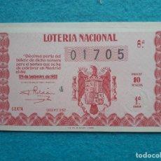 Lotería Nacional: DÉCIMO. SORTEO Nº: 27 DE 1952.. Lote 182078552