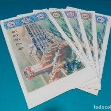 Lotería Nacional: LOTERIA 1962 SORTEO 19.SERIES COMPLETAS. Lote 182689968