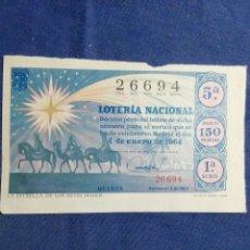 Lotería Nacional: BILLETE DEL SORTEO DEL NIÑO DE 1964. ADMINISTRACIÓN NÚMERO 3. FERROL. Lote 182718041