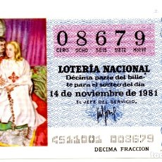 Lotería Nacional: DÉCIMO LOTERÍA NACIONAL *1981* SORTEO 45 (SIN SELLO DE ADMINISTRACIÓN). Lote 182860542