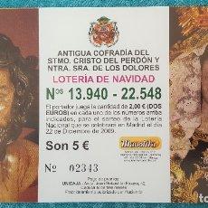 Lotería Nacional: PARTICIPACIÓN LOTERÍA.ANTIGUA COFRADÍA DEL STMO CRISTO DEL PERDÓN Y DOLORES. DIC 2009. Lote 183054302