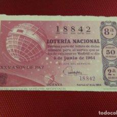 Lotería Nacional: LOTERÍA NACIONAL. SORTEO N ° 16 DE 1964 . Lote 183677067
