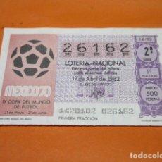 Lotería Nacional: BILLETE CAPICUA 26162 MEXICO 70 MUNDIAL FUTBOL. Lote 183710477