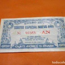 Lotería Nacional: BILLETE CAPICUA 86868 PARTICIPACION CAJA DE AHORROS DE NAVARRA SORTEO DE AÑO NUEVO 1977. Lote 183710572