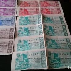 Lotería Nacional: 17 BILLETES DE LOTERIA 4 + 4 + 4 + 2 + 2 + 1 MARZO Y ABRIL 1962. Lote 183826573