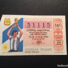 Lotería Nacional: DECIMO LOTERIA CAPICUA 51115 SORTEO 24-1982, ESCRITO. Lote 183864877