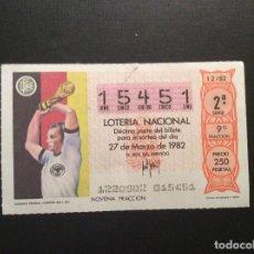 Lotería Nacional: DECIMO LOTERIA CAPICUA 15451 SORTEO 12-1982, CON PEQUEÑO ROTO EN PARTE SUPERIOR. Lote 183864963