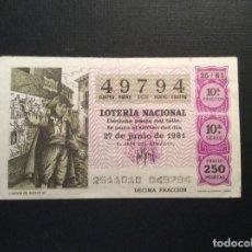 Lotería Nacional: DECIMO LOTERIA CAPICUA 49794 SORTEO 25-1981. Lote 183865080