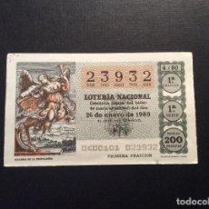 Lotería Nacional: DECIMO LOTERIA CAPICUA 23932 SORTEO 4-1980. Lote 183865190