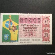 Lotería Nacional: DECIMO LOTERIA CAPICUA 50205 SORTEO 15-1982. Lote 183865448